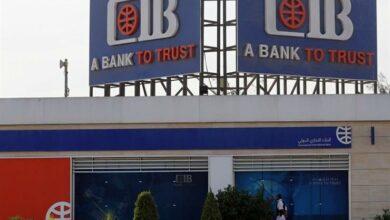 Photo of عناوين فروع بنك cib في الجيزة وأرقام خدمة العملاء فروع القاهرة