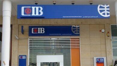 عناوين فروع بنك cib في مصر + أرقام هواتف