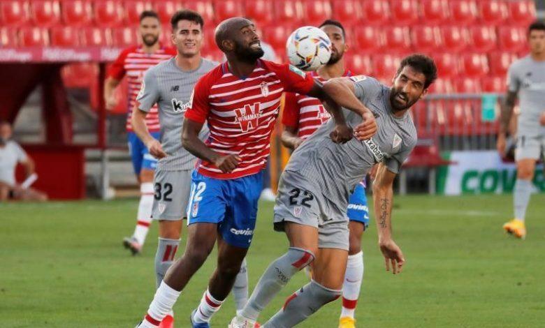 غرناطة يفوز على أتليتيك بلباو بنتيجة 2-صفر فى الدوري الاسباني
