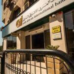 فروع البنك العربي الأفريقي في مصر