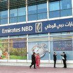فروع بنك الإمارات دبى الوطنى