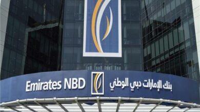 Photo of فروع بنك الإمارات دبي الوطني في القاهرة