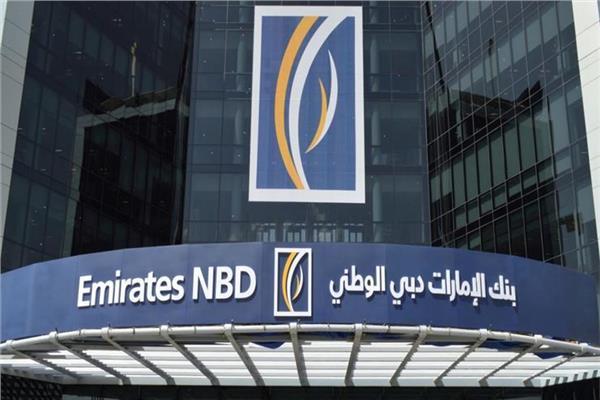 فروع بنك الإمارات دبي الوطني في القاهرة