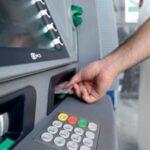 كيفية إيداع مبلغ عن طريق الصراف الآلي للبنك الأهلي المصري