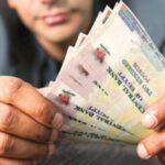 كيفية إيداع مبلغ في البنك الأهلي المصري