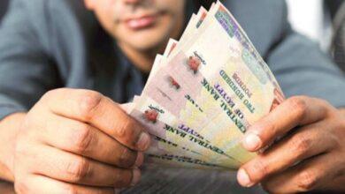Photo of كيفية إيداع مبلغ في البنك الأهلي المصري