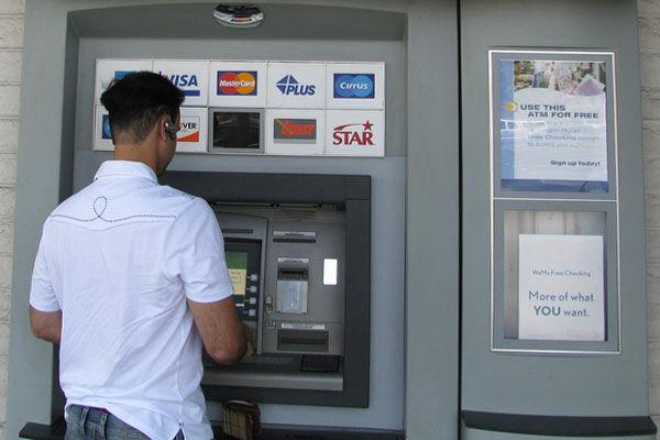 كيفية السحب من ماكينة البنك الأهلي المصري ATM