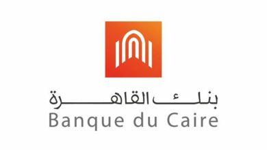 Photo of معرفة رصيدي في بنك القاهرة عن طريق النت