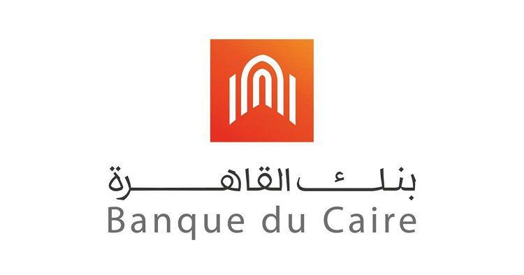 معرفة رصيدي في بنك القاهرة عن طريق النت