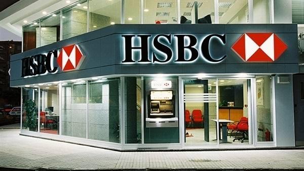 مميزات بنك HSBC مصر وأهم المعلومات عنه لفتح الحسابات