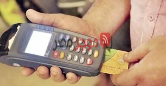 إضافة المواليد لبطاقة التموين 2020 موقع تسجيل المواليد عن طريق النت