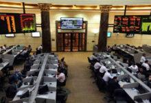 ارتفاع مؤشرات البورصة المصرية بجلسة الأربعاء