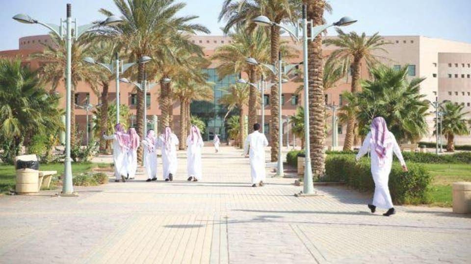 اقوى الجامعات السعودية 2021