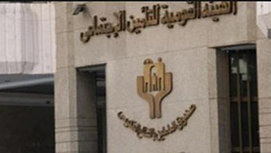 Photo of التأمينات الاجتماعية استعلام عن مدة الاشتراك مصر وأهم المعلومات عن هيئة التأمينات