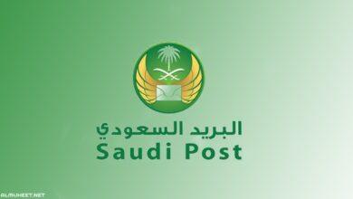 Photo of الرمز البريدي للقريات في السعودية