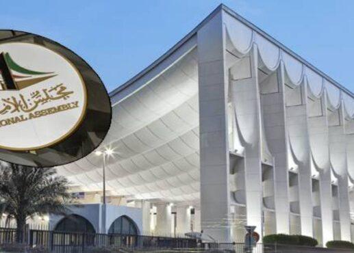 انتخابات مجلس الأمة 2020 أسماء المرشحين الدائرة الثانية - الرابعة - الخامسة بالكويت