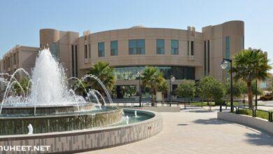 Photo of تخصصات جامعة الامام عبدالرحمن الفيصل بالدمام