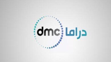 Photo of تردد قناة DMC دراما على النايل سات بجودة عالية