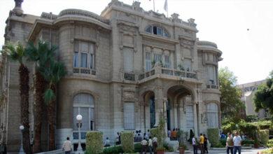 Photo of جامعة عين شمس تنظم البرنامج التدريبى لقيادات وأعضاء الجامعات الأهلية الجديدة