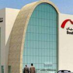 حجز موعد بنك بوبيان Boubyan Bank