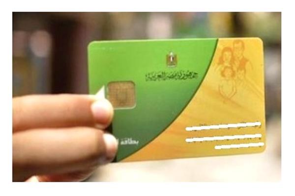 رابط اضافة مواليد على بطاقة التموين tamwin.com.eg موقع دعم مصر