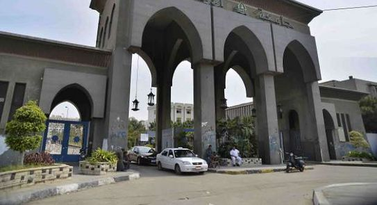 شروط التحويل بين الكليات الازهرية 2020 الموقع الإلكتروني الرسمي للحكومة المصرية