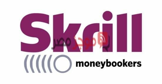 طريقة السحب من حساب Skrill إلى حسابك البنكي