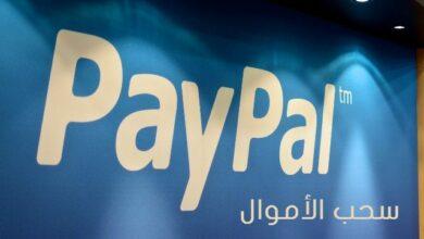 Photo of طريقة السحب من Paypal باستخدام فيزا بنك CIB