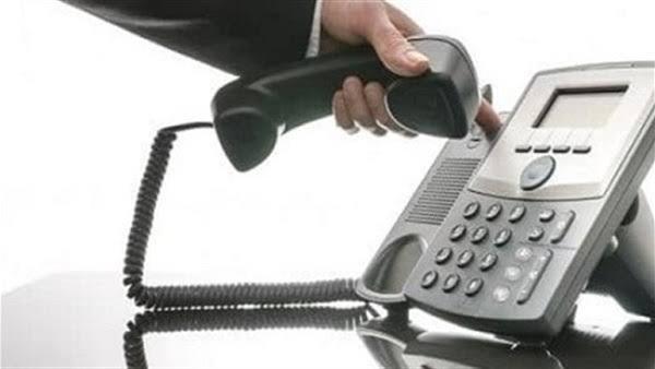 طريقة دفع فاتورة التليفون الارضي شهر اكتوبر 2020