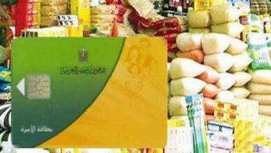 كيفية إضافة المواليد لبطاقة التموين 2020 خطوات موقع دعم مصر