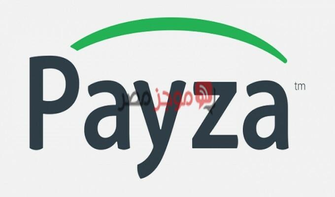 كيفية اضافة بيانات حسابك البنكي في بنك Payza بايزا