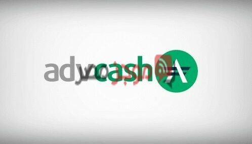 كيفية التسجيل في بنك AdvCash وكيفية تفعيل الحساب
