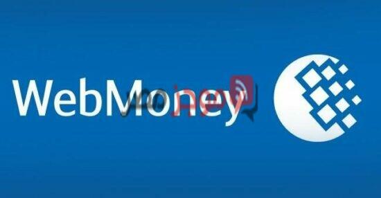 كيفية التسجيل في بنك WebMoney ويب موني