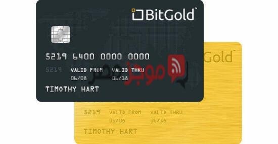 كيفية تفعيل العنوان في BitGold بكشف حساب بنكي وأهم المعلومات عن البنك