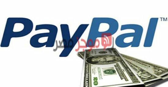 كيف أحصل على بطاقة باي بال في السعودية PayPal