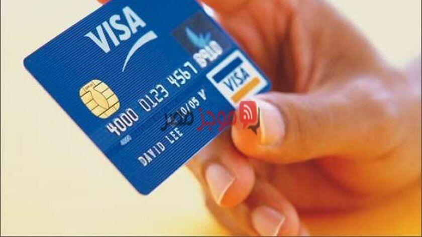 كيف تحصل على بطاقة فيزا أو ماستر كارد للإنترنت بدون حساب بنكي