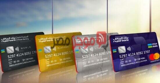 كيف تحصل على بطاقة مسبقة الدفع للشراء عبر الإنترنت