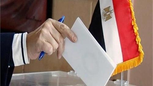 موعد الاقتراع المقرر للانتخابات أسماء المحاسبين لمراقبة حسابات القوائم الانتخابية