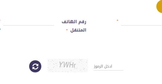 كيف اعرف الارقام اللي باسمي برقم الهويه موجز مصر