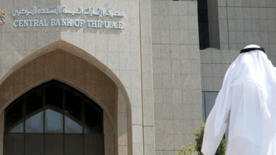 Photo of تأجيل اقساط البنوك في الامارات