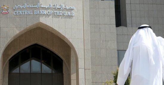 تأجيل اقساط البنوك في الامارات