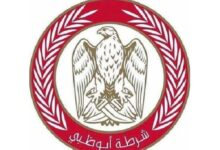 Photo of كيفية الاستعلام عن المخالفات المرورية في أبو ظبي