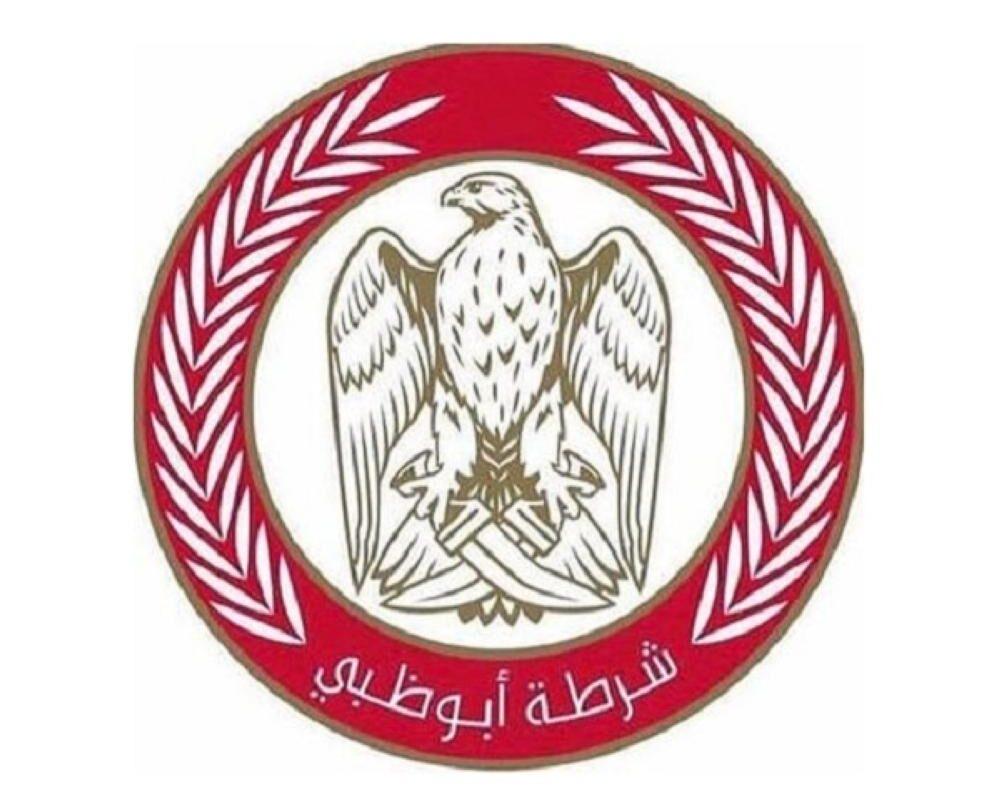 كيفية الاستعلام عن المخالفات المرورية في أبو ظبي