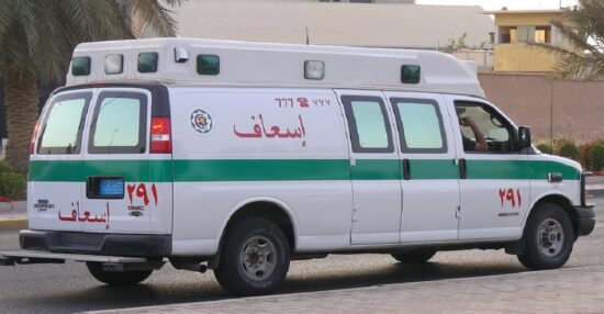 رقم الاسعاف في الكويت
