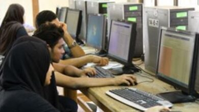 كيفية التسجيل في تقليل الاغتراب لطلاب الدبلومات الفنية 2020