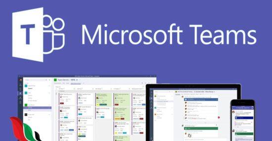 طريقة التسجيل في مايكروسوفت تيمز للطلاب