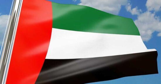 ارقام الجمعيات الخيرية في دبي