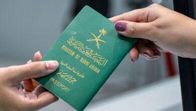 Photo of ترتيب الجواز السعودي عالميا 2020