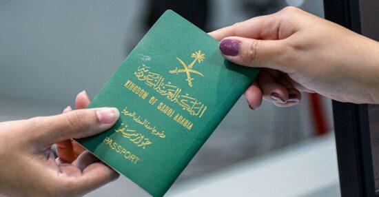 ترتيب الجواز السعودي عالميا 2020