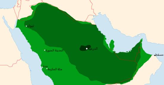 انتهت الدوله السعوديه الاولى عام